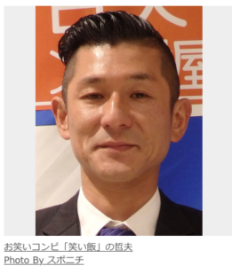 【2010M-1チャンピョン】笑い飯哲夫・上沼暴言騒動へのコメント