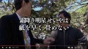 【霜降り明星せいや】病気エピソード3