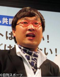 【2004M-1ファイナリスト】南海キャン山里・上沼暴言騒動へのコメント