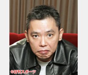 【漫才師】爆笑問題・上沼暴言騒動へのコメント