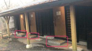 トライアル温泉_貸し切り風呂の玄関