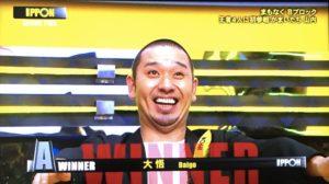 IPPONグランプリAブロックの勝者は大悟_IPPON9本獲得