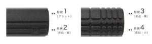 機能2「4種類の形状」