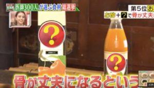 「名医のTHE太鼓判!」で紹介された【酢卵】とは?