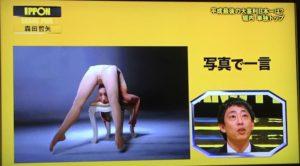 森田の回答「エイベックスのロゴ」