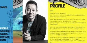 宮本亜門さんのプロフィール画像