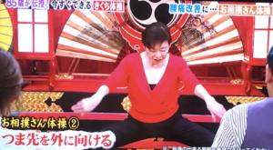 お相撲さん体操スタジオ2