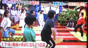 お相撲さん体操スタジオ3