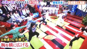 お相撲さん体操スタジオ4