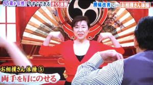 お相撲さん体操スタジオ5