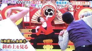 お相撲さん体操スタジオ6