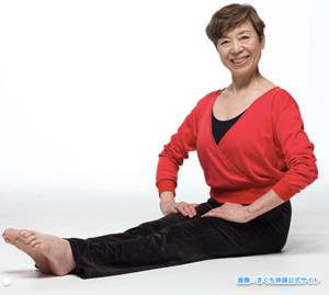 菊池和子先生の画像