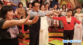 5月15日【梅ズバ!】最新のきくち体操のやり方