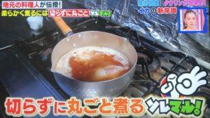 イカレシピ:煮物は切らずに丸ごと