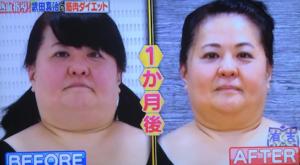 斎藤こず恵さんダイエット1ヶ月後の結果