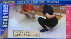 腰に負担のかからない床ぶきの仕方