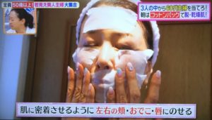 高野さんの洗顔の様子