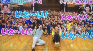 シンガポール日本人学校でサプライズコンサート