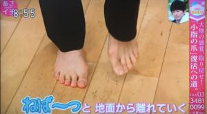 ネバネバ足踏みトレーニングの画像