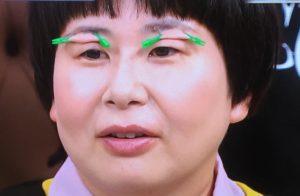 大島さんのクリップ画像
