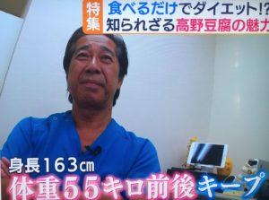 土田先生の画像