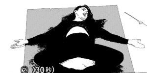 腰痛改善ゼロトレ2