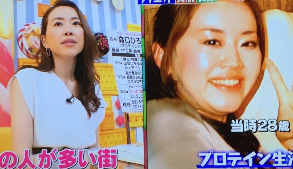森口ひろこさんの画像