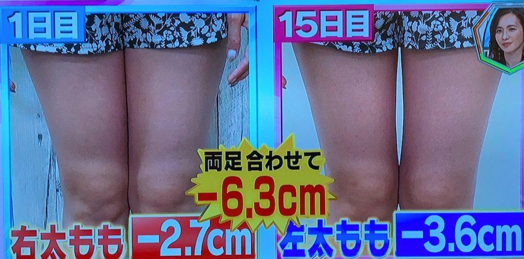 脂肪ほぐし大島由香里さんの結果